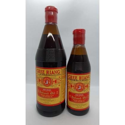 Ghee Hiang Teelseed Oil -  義香麻油 Sesame oil (330ml/700ml)