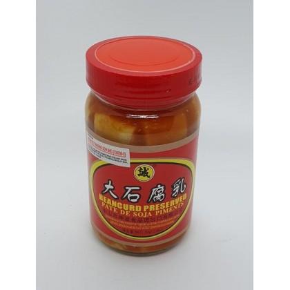 Chef Brand Beancurd Preserved (350g) 厨师大石腐乳
