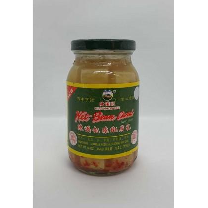 Chan Moon Kee Chilli Wet Bean Curd (454g) 陈满记辣椒腐乳