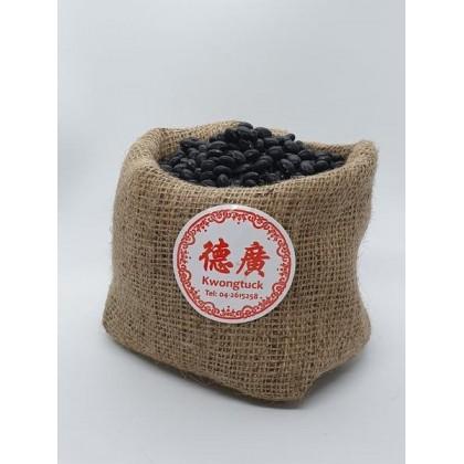 Black Bean 青仁黑豆 (100g/300g/500g/1kg)