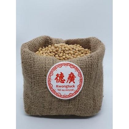 Soy Bean 黄豆 (100g/300g/500g/1kg)