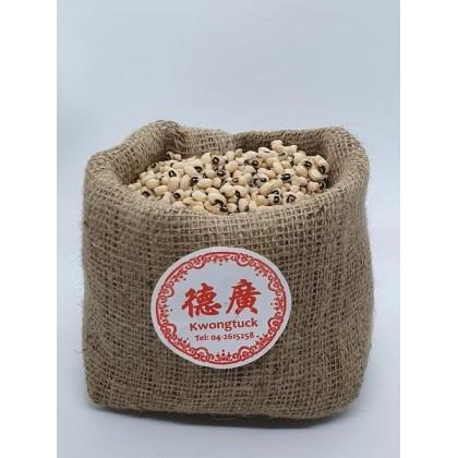 White Bean 白眉豆 (100g/300g/500g/1kg)