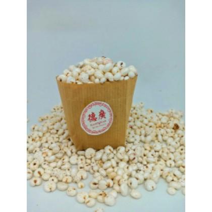 China Barley - Baked 中国薏米- 烘 (100g/300g/500g/1kg)