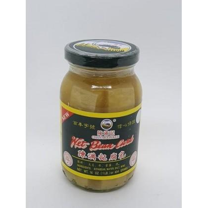 Chan Moon Kee Wet Bean Curd (454g) 陈满记腐乳