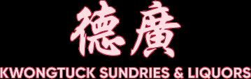 Kwongtuck Sundries & Liquors Sdn Bhd 廣德酒業雜貨有限公司